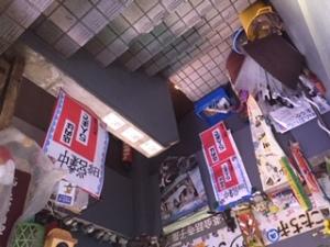 かけこみ亭入り口階段 ※ペヒータさん撮影